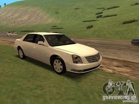 Cadillac DTS 2010 для GTA San Andreas