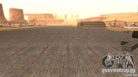 New HQ Roads для GTA San Andreas восьмой скриншот