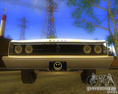 Dodge Coronet 1967 для GTA San Andreas вид сзади