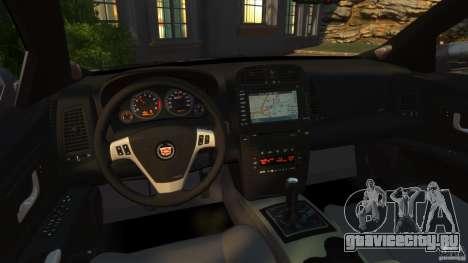 Cadillac CTS-V 2004 для GTA 4 вид сзади