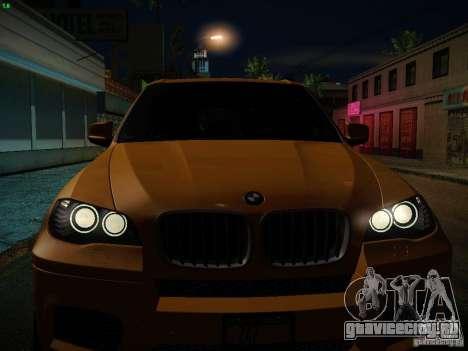 BMW X5M 2011 для GTA San Andreas двигатель