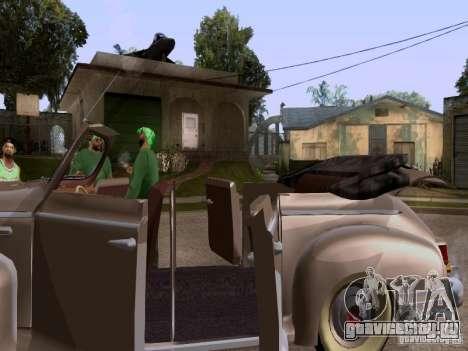 ЗиС-110Б Фаэтон для GTA San Andreas вид сзади