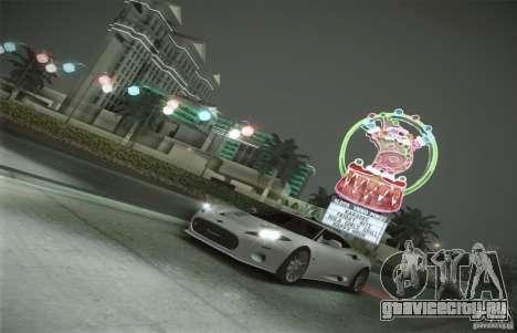 Spyker C8 Aileron для GTA San Andreas вид снизу