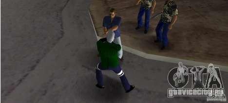 Gangnam Style для GTA Vice City восьмой скриншот