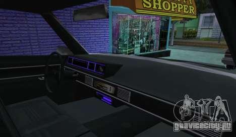 Elegance Admiral для GTA San Andreas вид сзади слева