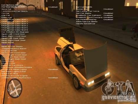 De Lorean DMC 12 для GTA 4 вид сбоку