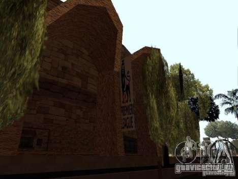 Новый стадион в Лос Сантосе для GTA San Andreas пятый скриншот