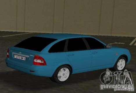 Lada Priora Хэтчбек для GTA Vice City вид справа