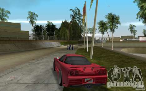 Acura NSX 2004 Veilside для GTA Vice City вид сзади слева