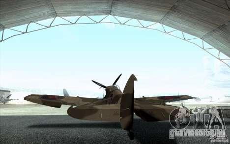 Spitfire для GTA San Andreas вид сзади слева