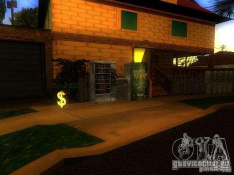 База Гроув стрит для GTA San Andreas двенадцатый скриншот