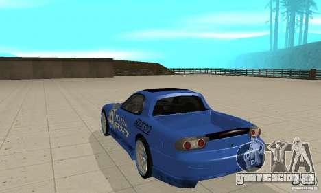 Mazda RX-7 Pickup для GTA San Andreas вид справа