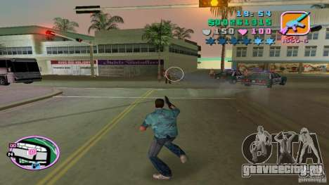 Стрельба С Одной Руки для GTA Vice City четвёртый скриншот