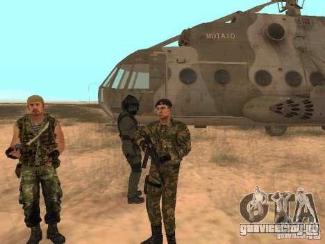 Советский Спецназовец для GTA San Andreas четвёртый скриншот