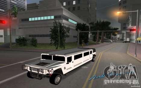 HUMMER H1 limousine для GTA Vice City