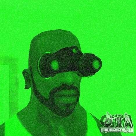Goggles HD для GTA San Andreas четвёртый скриншот