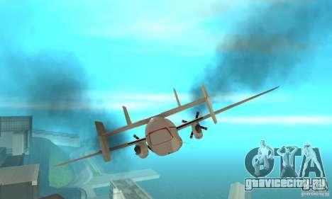 C-2 Greyhound для GTA San Andreas вид сбоку