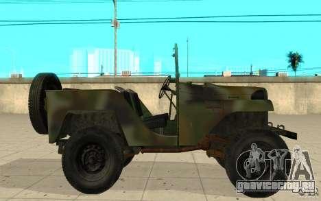 ГАЗ-64 скин 2 для GTA San Andreas вид слева