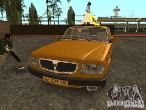 ГАЗ 3110 Такси для GTA San Andreas