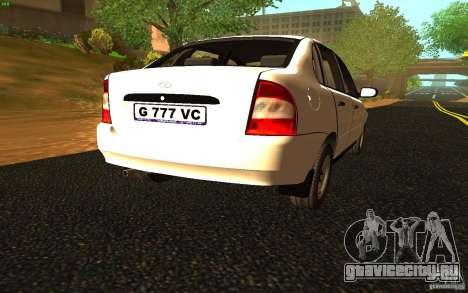 Lada Kalina Stock для GTA San Andreas вид сзади слева