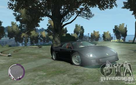 Ferrari F40 v2.0 для GTA 4 вид сзади
