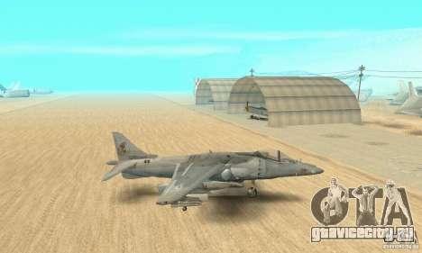 Истребитель для GTA San Andreas вид сзади слева