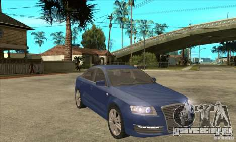 Audi S6 Limousine V1.1 для GTA San Andreas вид сзади