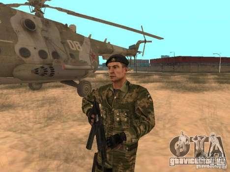 Советский Спецназовец для GTA San Andreas