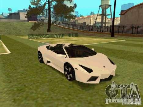 Lamborghini Reventon Convertible для GTA San Andreas вид изнутри