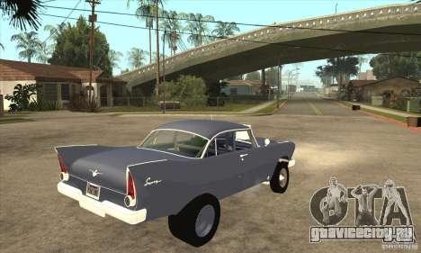 Plymouth Savoy Gasser 1957 для GTA San Andreas вид справа