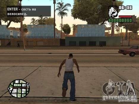 PARKoUR для GTA San Andreas второй скриншот