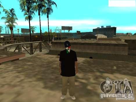Mexicano Skin для GTA San Andreas