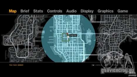 Real Time Square mod для GTA 4 шестой скриншот