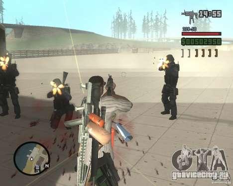 Разнообразное оружие у спецназа для GTA San Andreas