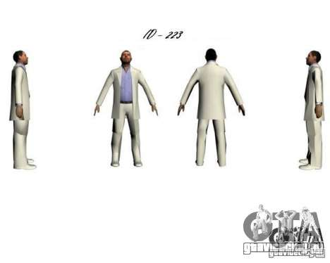 La Cosa Nostra для GTA San Andreas пятый скриншот