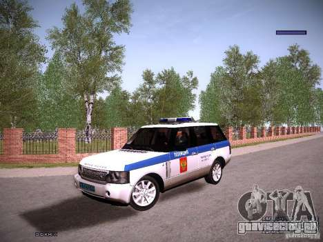 Range Rover Supercharged 2008 Полиция ГУВД для GTA San Andreas