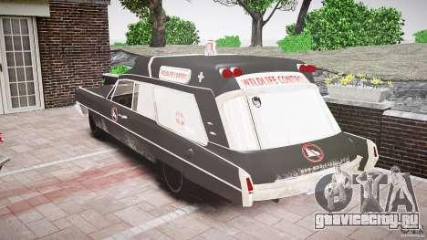 Cadillac Wildlife Control для GTA 4 вид сзади