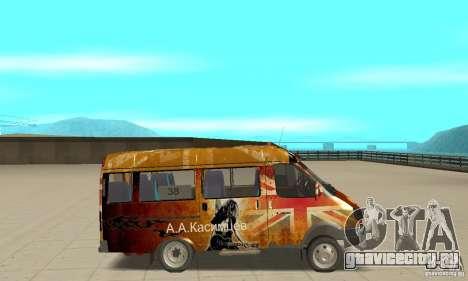 ГАЗель кульная обезбашенная для GTA San Andreas вид сзади слева