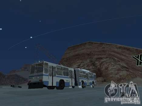 Прицеп ЮМЗ Т1 для GTA San Andreas