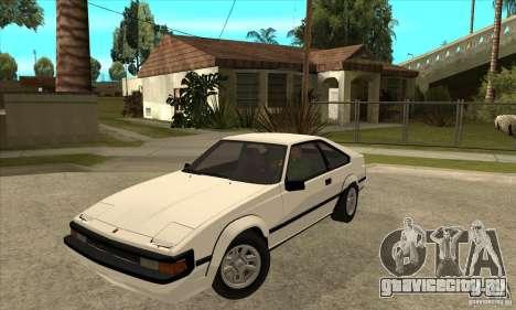 Toyota Celica Supra 1984 для GTA San Andreas