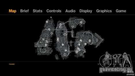 Drifttrack IV для GTA 4 четвёртый скриншот