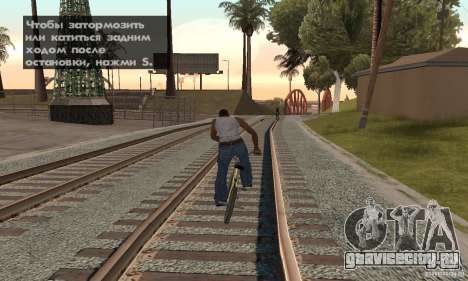 Русификатор для Steam версии GTA San Andreas для GTA San Andreas шестой скриншот