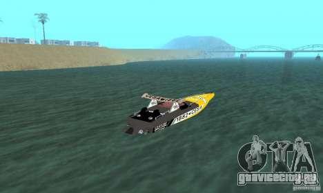 Cesa Offshore для GTA San Andreas вид слева