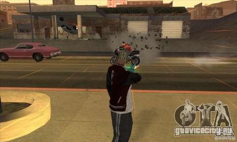 ГравиПушка для GTA San Andreas четвёртый скриншот