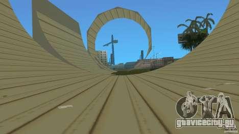 Sunshine Stunt Set для GTA Vice City пятый скриншот