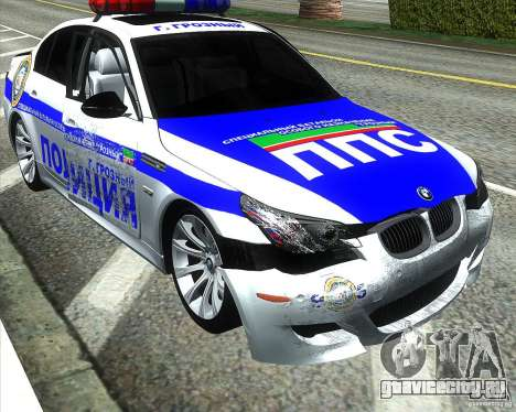 BMW M5 E60 Полиция для GTA San Andreas колёса