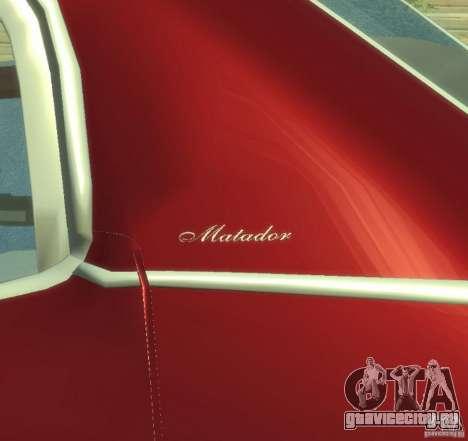 AMC Matador для GTA 4 вид изнутри
