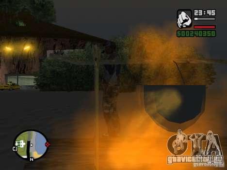 The present fishing mod V1 для GTA San Andreas третий скриншот
