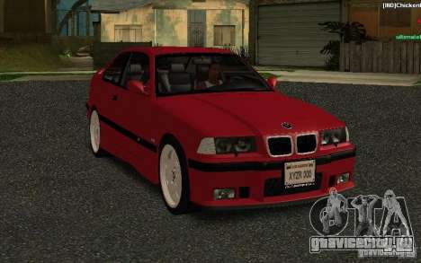 BMW E36 M3 1997 Coupe Forza для GTA San Andreas вид сзади