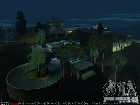 Новая вилла Мед-Догга для GTA San Andreas седьмой скриншот